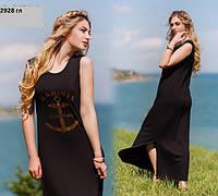 Платье длинное летнее 2928 гл