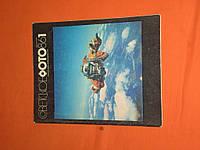 Журнал Советское фото 1986 год №1