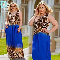 Стильный женский сарафан больших размеров бат 54 гл $