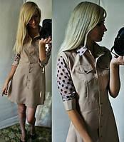 Платье женское модное Рандеву ян $