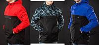 Мужская Куртка Анорак  spring 3 цвета в наличии