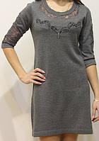 Женское вязаное  платье-туника Mandiya