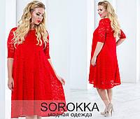 Красивое  женское гипюровое платье, батал  размер  46-60