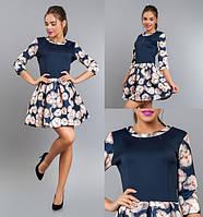 Платье женское клеш 252 Б