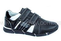 Детские туфли-кроссовки B&G №BG0316-374