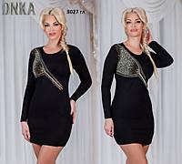 Стильное женское платье турция 3027 гл