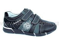 Детские туфли-кроссовки B&G №BG0316-376