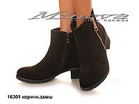 Демисезонные женские замшевые коричневые ботинки на каблуке (размеры 36-41)
