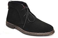 Осенние мужские ботинки из натуральной замши на шнурках.