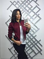 Женская модная замшевая куртка-ветровка на молнии (6 цветов)