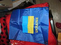 Флаг Украины СУМКА ЧЕХОЛ МЕШОК РЮКЗАК НОВЫЙ ПЛАЩЕВ