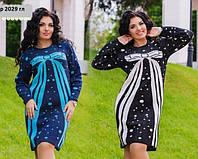 Платье вязаное больших размеров р 2029 гл