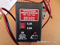 Зарядное устройство для мото аккумуляторов ВЄЛЄС