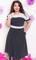 Красивое женское платье ТМ Минова 48 р по супер цене