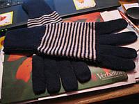 Синие женские перчатки в белую полоску ВАРЕЖКИ