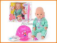 Пупс кукла Baby Born Беби Борн BB 8001-A (Зима) Мой малыш