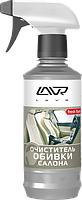 Очиститель обивки салона LAVR Cover Cleaner Fresh Foam