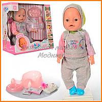 Кукла Беби Бон Baby Born BB 8009-445B Маленькая Ляля новорожденный с аксессуарами