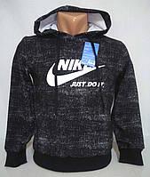 Толстовка для мальчика Nike р. 128, 134, 140, 146