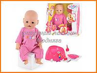 Пупс кукла Baby Born Бейби Борн BB 8001-1 (Лето) Маленькая Ляля новорожденный с аксессуарами