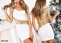 Праздничное женское платье 807 (29)
