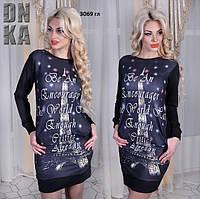 Платье женское Турция 3069 гл только 46