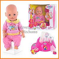 Пупс кукла Baby Born Бейби Борн BB 8001-3 (Лето) в летней одежде