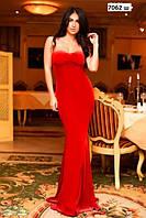 Вечернее длинное платье 7062 ш