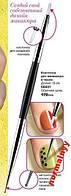 Кисточка для рисования на ногтях эвон 2х сторонняя