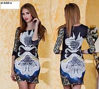 Платье Турецкое женское ат 3164 гл