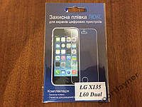Пленка на LG L60 / X135