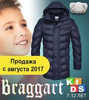 Детские удлиненные зимние куртки