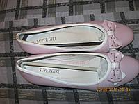 Туфли новые маломерки 39р стел= 25см розовые БАНТ
