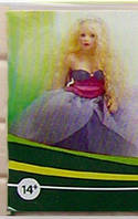 """Запекаемая полимерная глина Living Doll (ливингдолл), """"Light"""", 90г. или 1/5 пачки"""