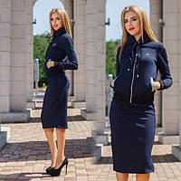 Женский костюм с юбкой стеганка 1001 гл