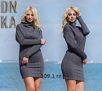 Платье модное Украина 109.1 гл