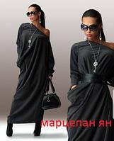 Платье стильное длинное Марцепан ян