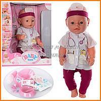 Кукла пупс в костюме доктора Baby Born BL019A