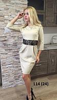Платье женское Украина 114 (24)