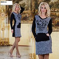 Платье женские Турция 3024 гл