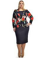 Женский костюм-двойка с цветочным принтом (пиджак+платье) больших размеров №661  48-62 р