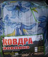 Одеяла с наполнителем из шерсти открытые
