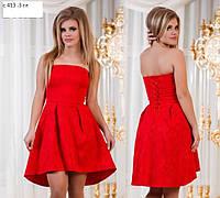 Женское коктейльное платье 413.3 гл