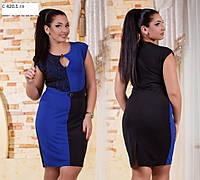 Стильное платье больших размеров с 420.1 гл