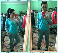 Женский спортивный костюм больших размеров ат 1042 гл