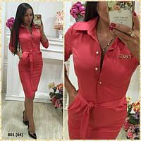 Платье Dolce & Gabbana 801 (64)
