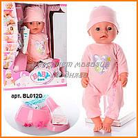 Игрушка Пупс Baby Born с аксессуарами (8 функций) BL012D-S