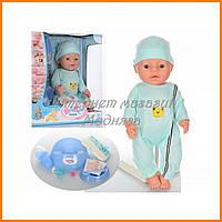 Функциональная кукла пупс Baby Born с аксессуарами (8 функций) BL014F-S