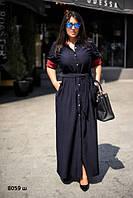 Платье рубашка женское бат 8059 ш