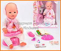 Куклы пупсы Baby Born с аксессуарами (8 функций) BL 010 B-S